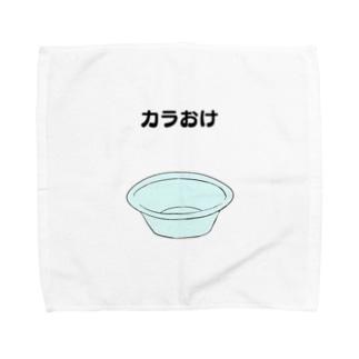 カラおけ Towel handkerchiefs