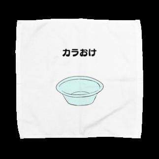 piorのカラおけ Towel handkerchiefs