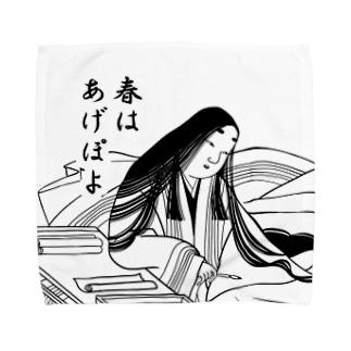 「春はあげぽよ」のタオルハンカチ Towel handkerchiefs