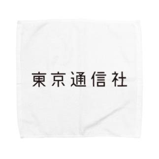 東京通信社 Towel handkerchiefs