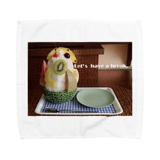 Let's have a break. Towel handkerchiefs