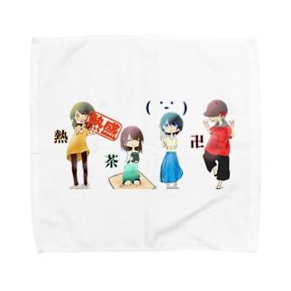 (  ˙-˙  ) Towel handkerchiefs