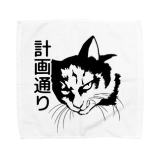 トマトカゲの計画通りなワルネコ Towel handkerchiefs