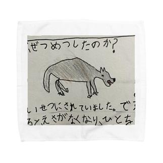ニホンオオカミはなぜ絶滅したのか Towel handkerchiefs