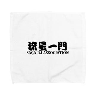 流星一門 Towel handkerchiefs