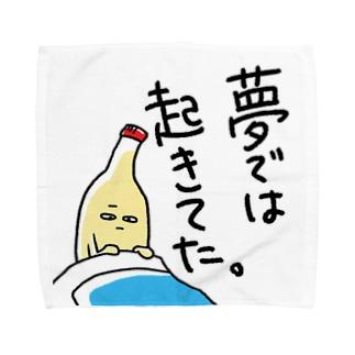 すねマヨ Towel handkerchiefs