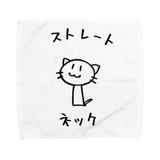 ストレートネックにゃんこ Towel Handkerchief