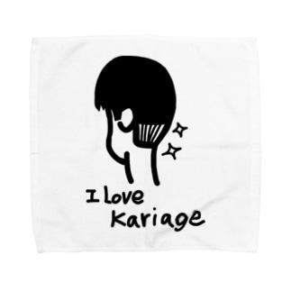 Kariage Towel handkerchiefs