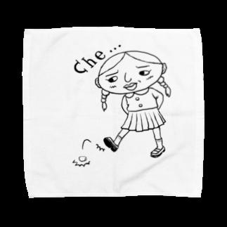 relax_timeのche-ちょっぴり反抗期-石蹴り Towel handkerchiefs