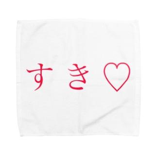 不特定多数の人に告白できるグッズ Towel handkerchiefs