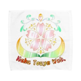 Haku Touya Web. Towel handkerchiefs