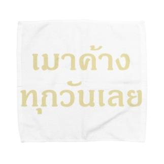 タイ語:毎日ずっと二日酔い Towel handkerchiefs
