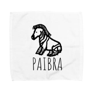 PAIBRA Towel handkerchiefs