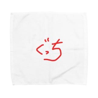 gg Towel handkerchiefs