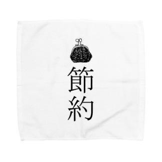 NIKORASU GOの節約 Towel handkerchiefs