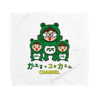 オリジナル☆ロゴグッズ Towel handkerchiefs