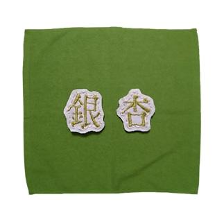 銀杏 Towel handkerchiefs