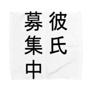 彼氏募集中 Towel handkerchiefs