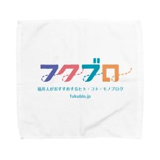 フクブロ Towel handkerchiefs