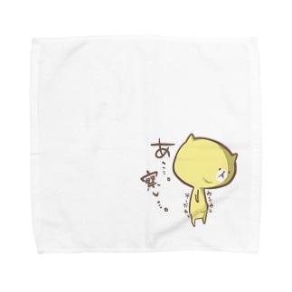 察し。きいろい犬 Towel handkerchiefs