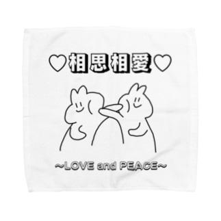 お幸せに Towel handkerchiefs