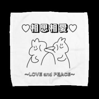 松葉のお幸せに Towel handkerchiefs