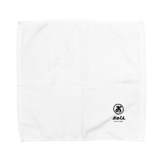 おのくんのまるおマーク Towel handkerchiefs