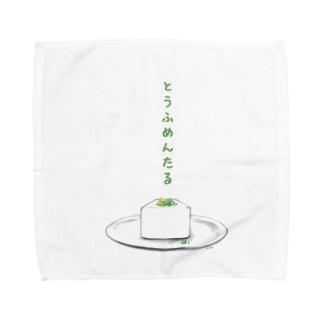 とうふめんたる Towel handkerchiefs