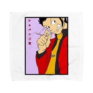 キメショパン三世 Towel handkerchiefs