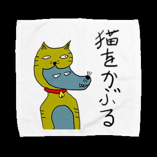 ゆた屋の猫をかぶるクッズ Towel handkerchiefs