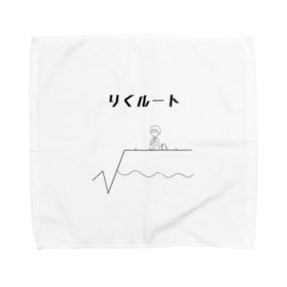 りくルート(モノクロ) Towel handkerchiefs