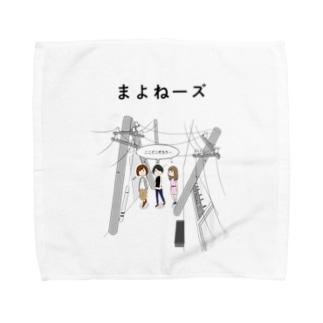 まよねーズ(カラー) Towel handkerchiefs