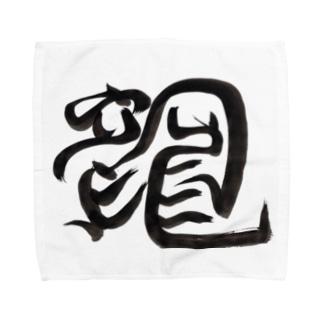 尾を内包した龍(黒) Towel handkerchiefs