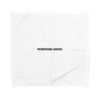 あらきさんのためのグッズ Towel handkerchiefs