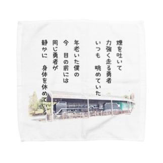 機関車 Towel handkerchiefs