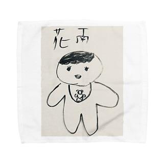 花南 Towel handkerchiefs