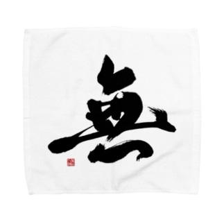 無 Towel handkerchiefs