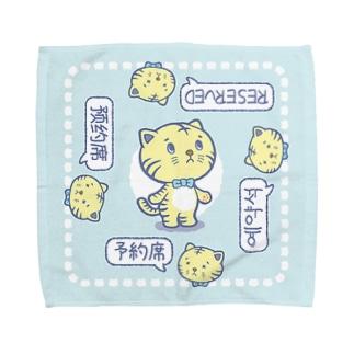 ネコ? 予約席です Towel handkerchiefs