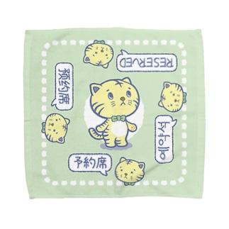 epontaのネコ? 予約席です Towel handkerchiefs
