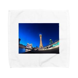kobe Towel handkerchiefs