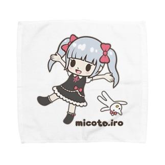 みことちゃんオリジナル Towel handkerchiefs