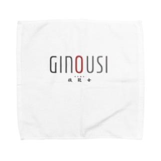 """ぎのうし群""""G style  ◆GINOUSI""""070 Towel handkerchiefs"""