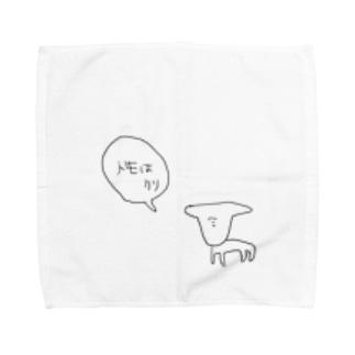 人生はいぬいぬ Towel handkerchiefs