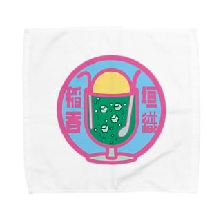 パ紋No.3299 稲垣  タオルハンカチ