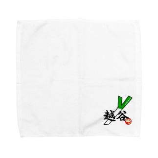 越谷LOVE Towel handkerchiefs