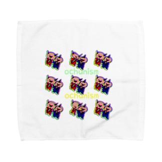 デジタルキートン 白 Towel handkerchiefs