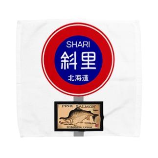 斜里(HOKKAIDO  JAPAN)カラフトマス。生命たちへ感謝をささげます。 Towel handkerchiefs