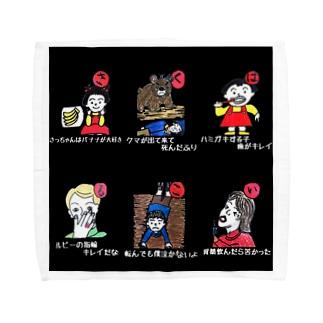ワカちゃんカルタ〜読み札 ブラック〜 Towel handkerchiefs