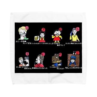ワカちゃんカルタ〜読み札バージョンブラックb〜 Towel handkerchiefs