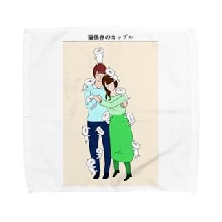 猫依存のカップル Towel handkerchiefs